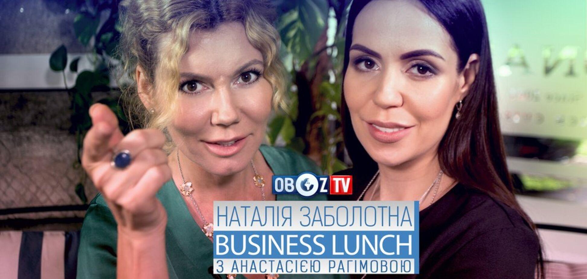 Наталія Заболотна | Business Lunch з Анастасією Рагімовою