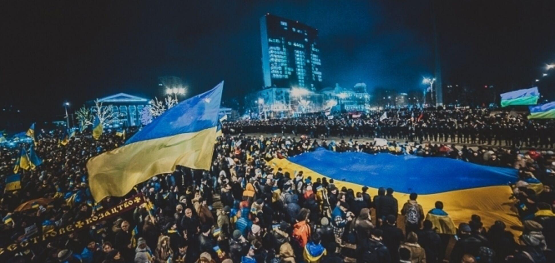 'Купить флаг Украины с доставкой'
