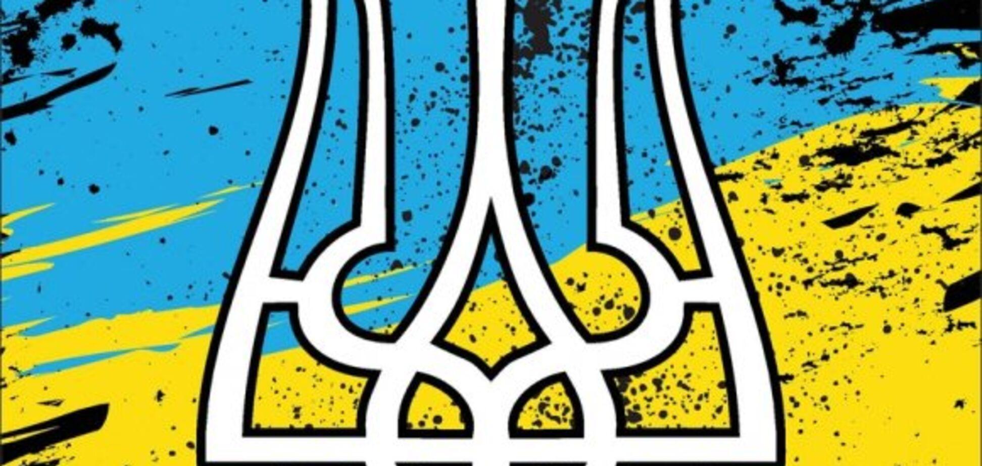 Большой герб Украины: художник назвал основные промахи проекта