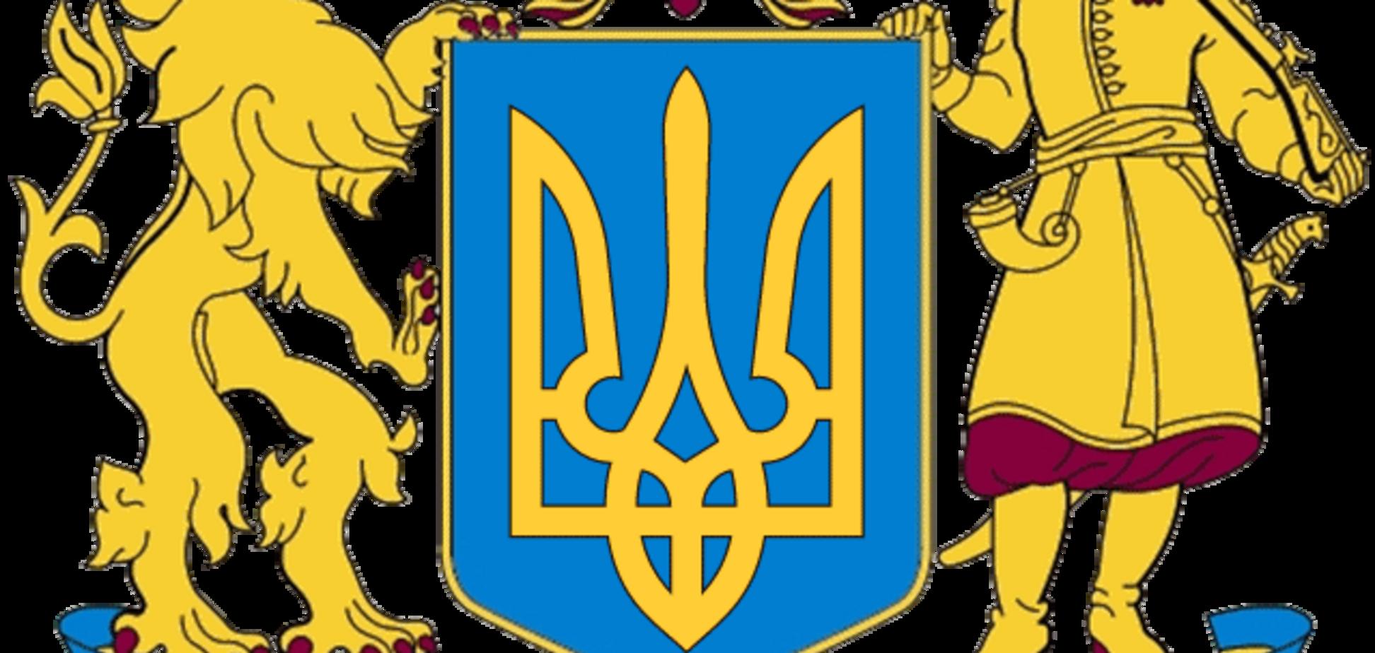'Мы - соборная держава': эксперт объяснил, какой герб нужен Украине