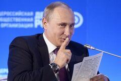 'Лягут на стол к Путину': австрийские спецслужбы заподозрили в связях с Россией