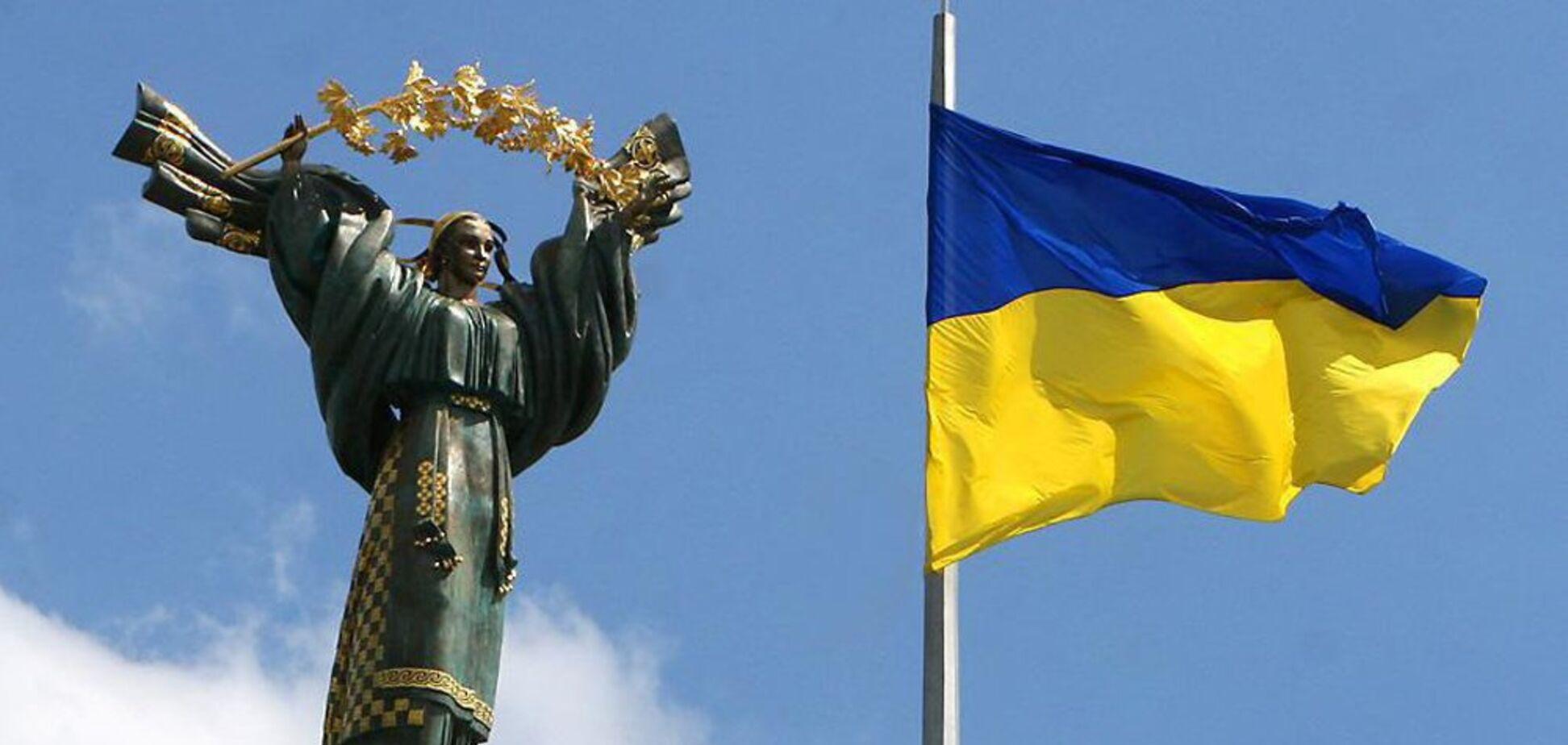 Украина: взлеты и падения