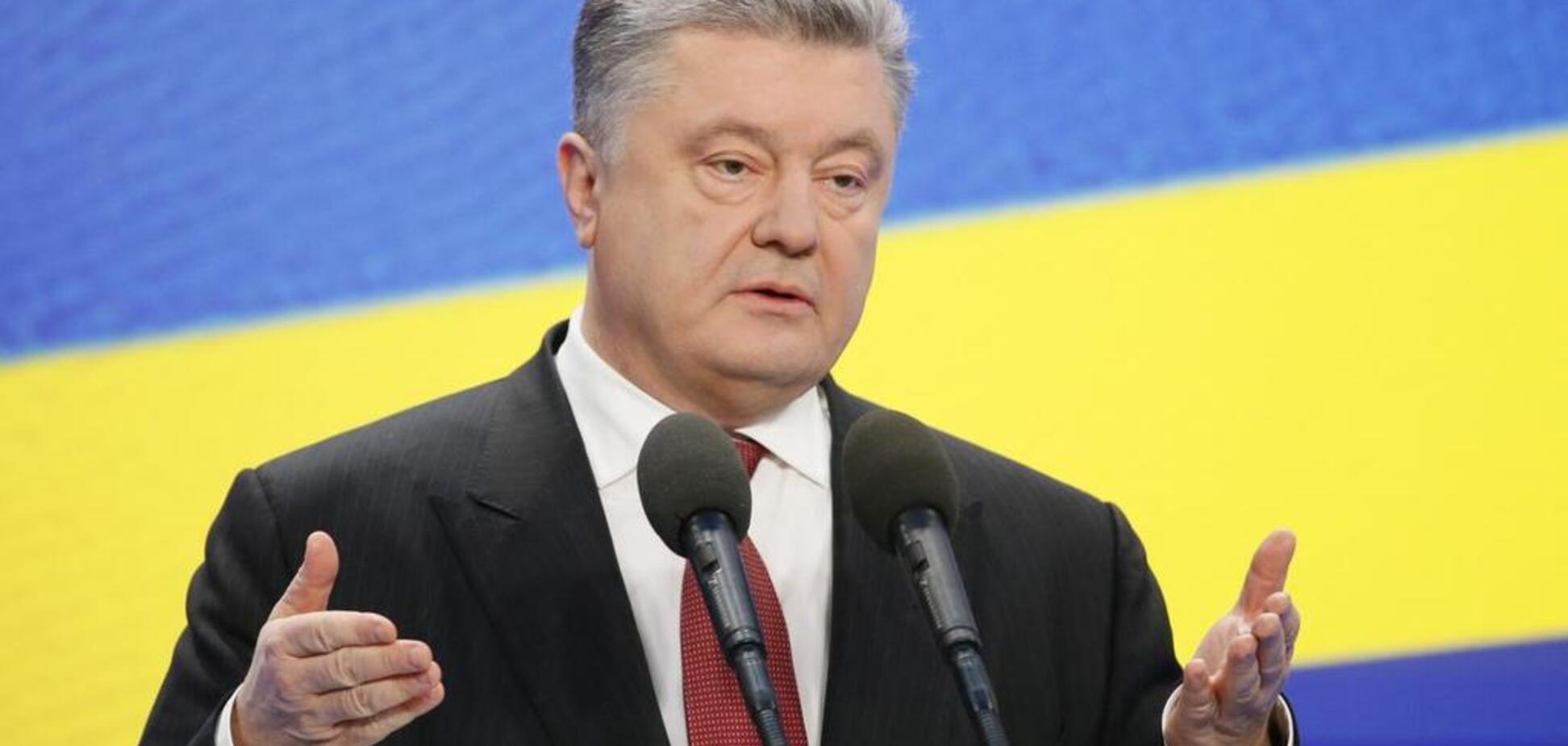 'Украинский флаг вернется!' Порошенко сделал мощное предупреждение оккупантам