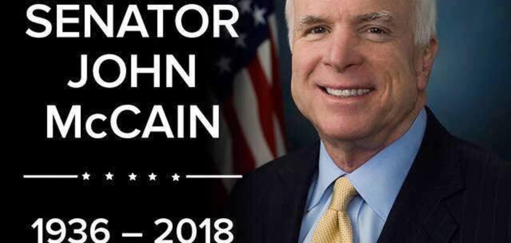 Ідеальний політик Джон Маккейн