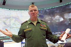 Шпионский сценарий России