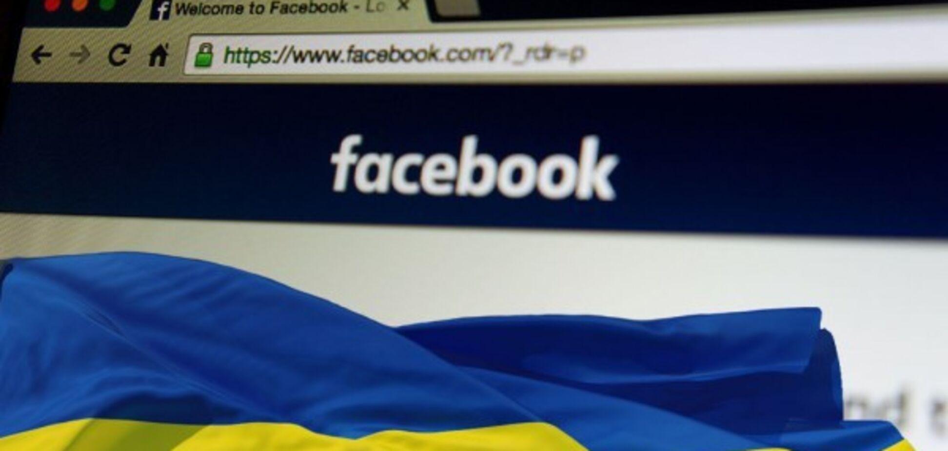 Кремлівська цензура у Facebook: як залити сала за шкуру 'ольгінським' біороботам
