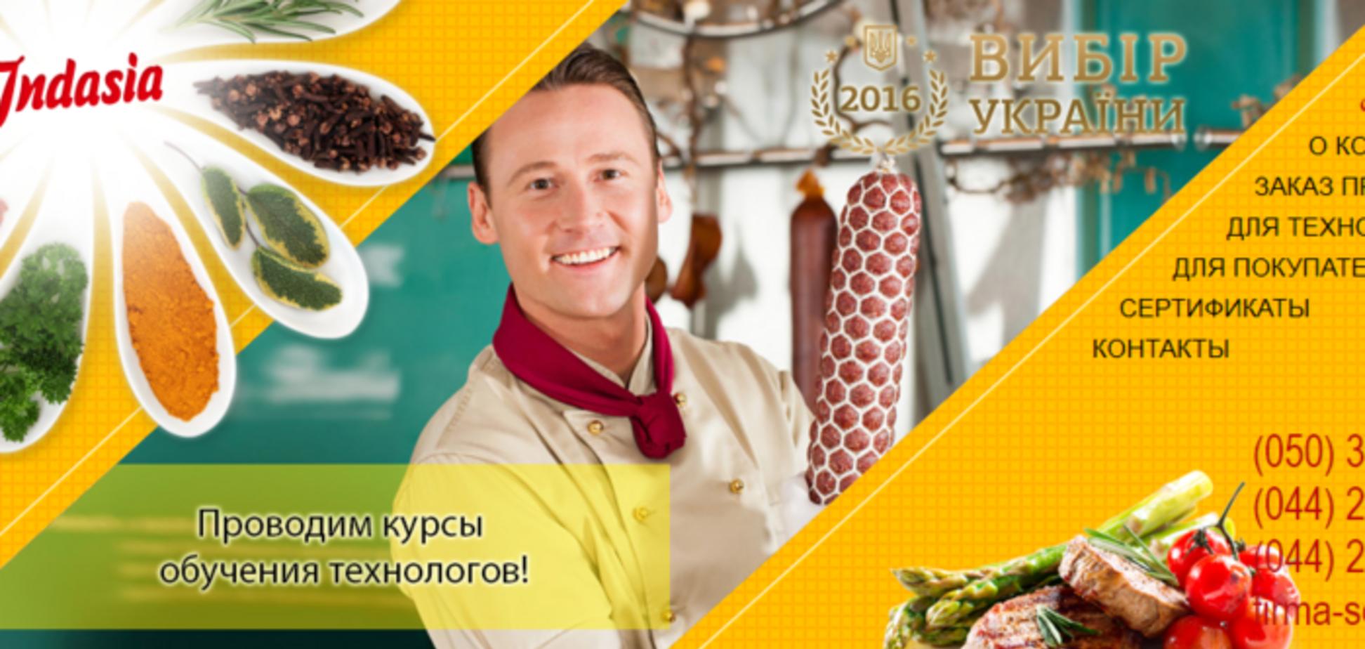 Обманывают Украину на миллионы: как компания 'СОИ' уходит от налогов