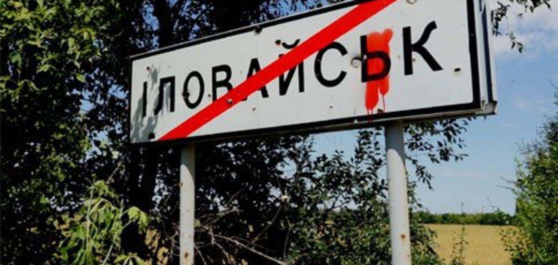 По сценарию Иловайска: Украину предупредили о новых котлах на Донбассе