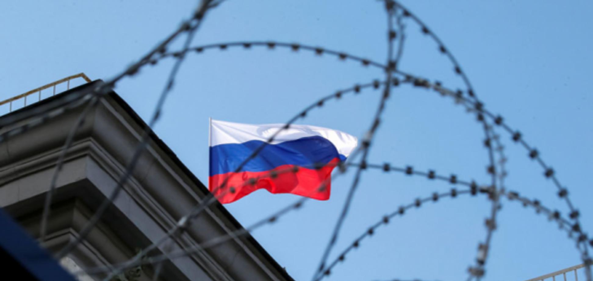 Расплата за Крым