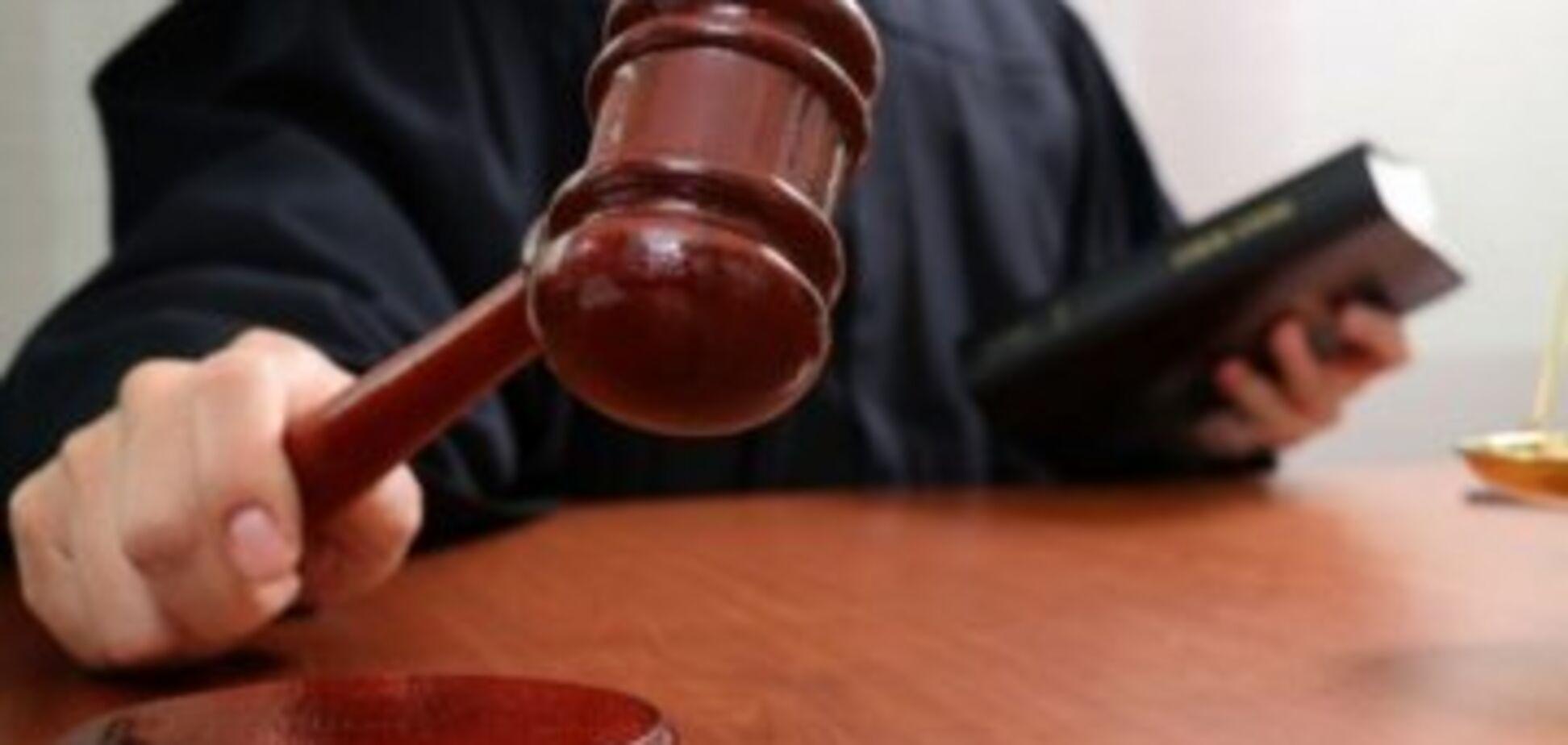 В суде оспорят назначение Трубы главой ГБР