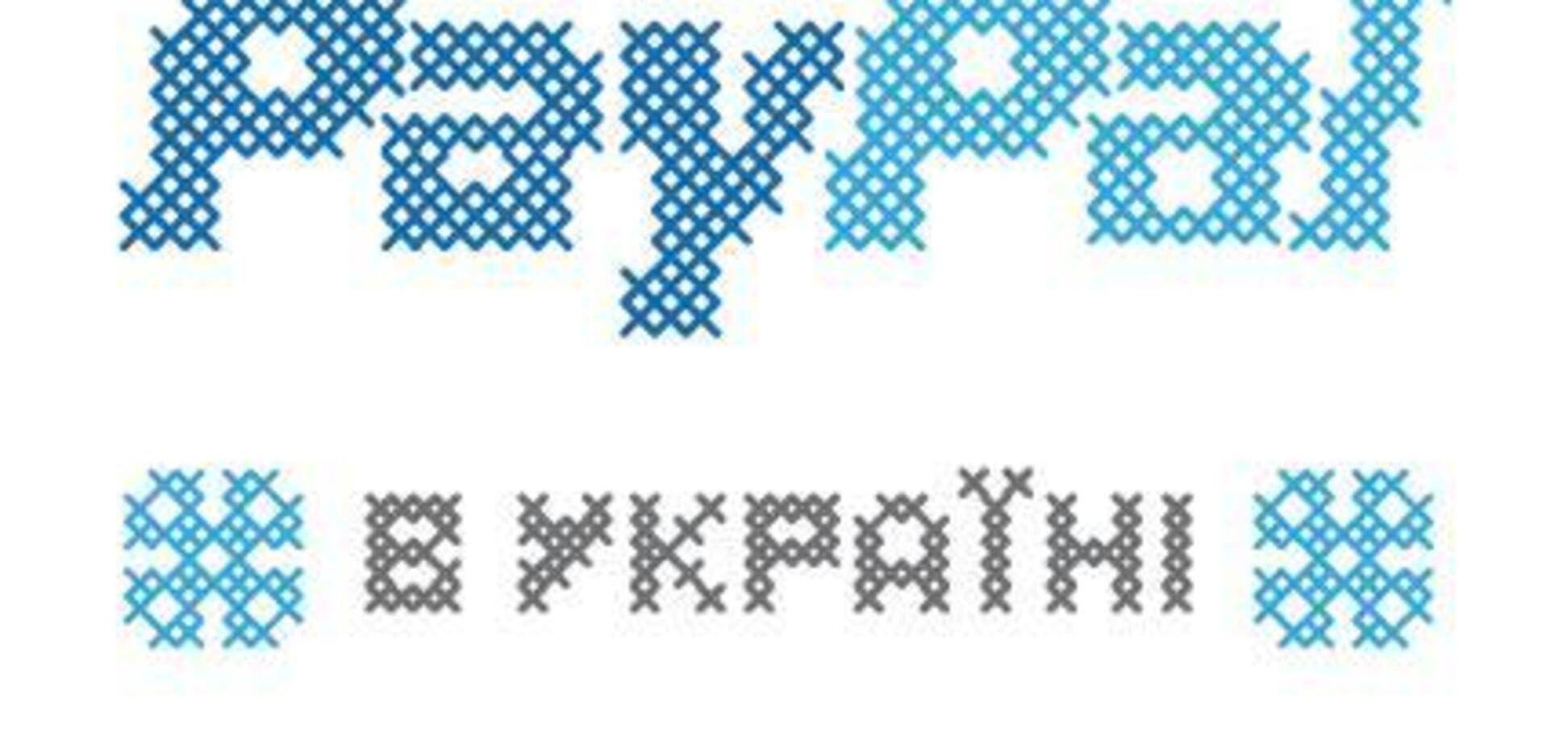 PayPal запустили важный сервис в Украине: что известно