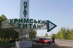 'Легкие словно обжигает': крымчан бросили на произвол судьбы после 'химатаки'