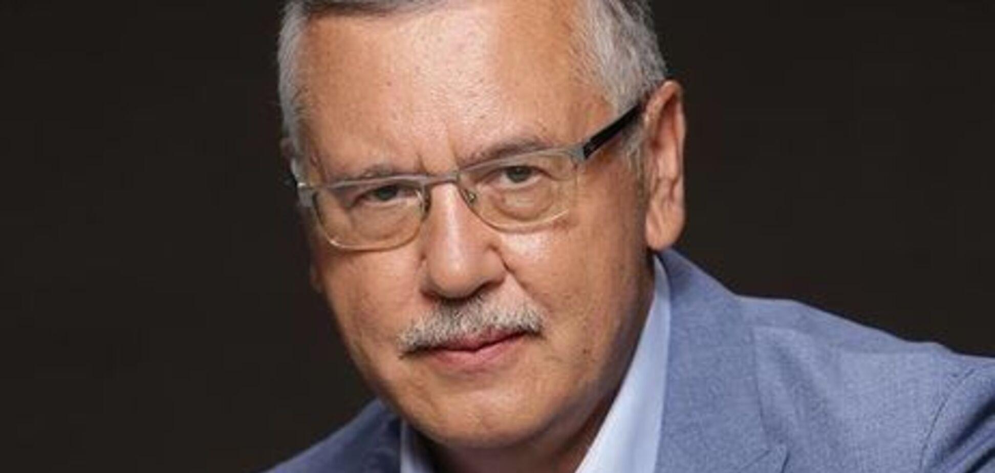 Гриценко відреагував на інформацію про Балогу