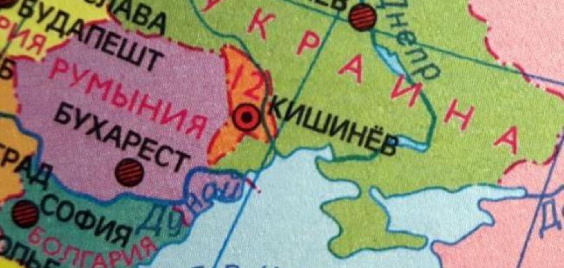 Вчені з Чехії 'подарували' Крим Росії: фотофакт
