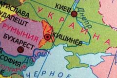 Ученые из Чехии 'подарили' Крым России: фотофакт