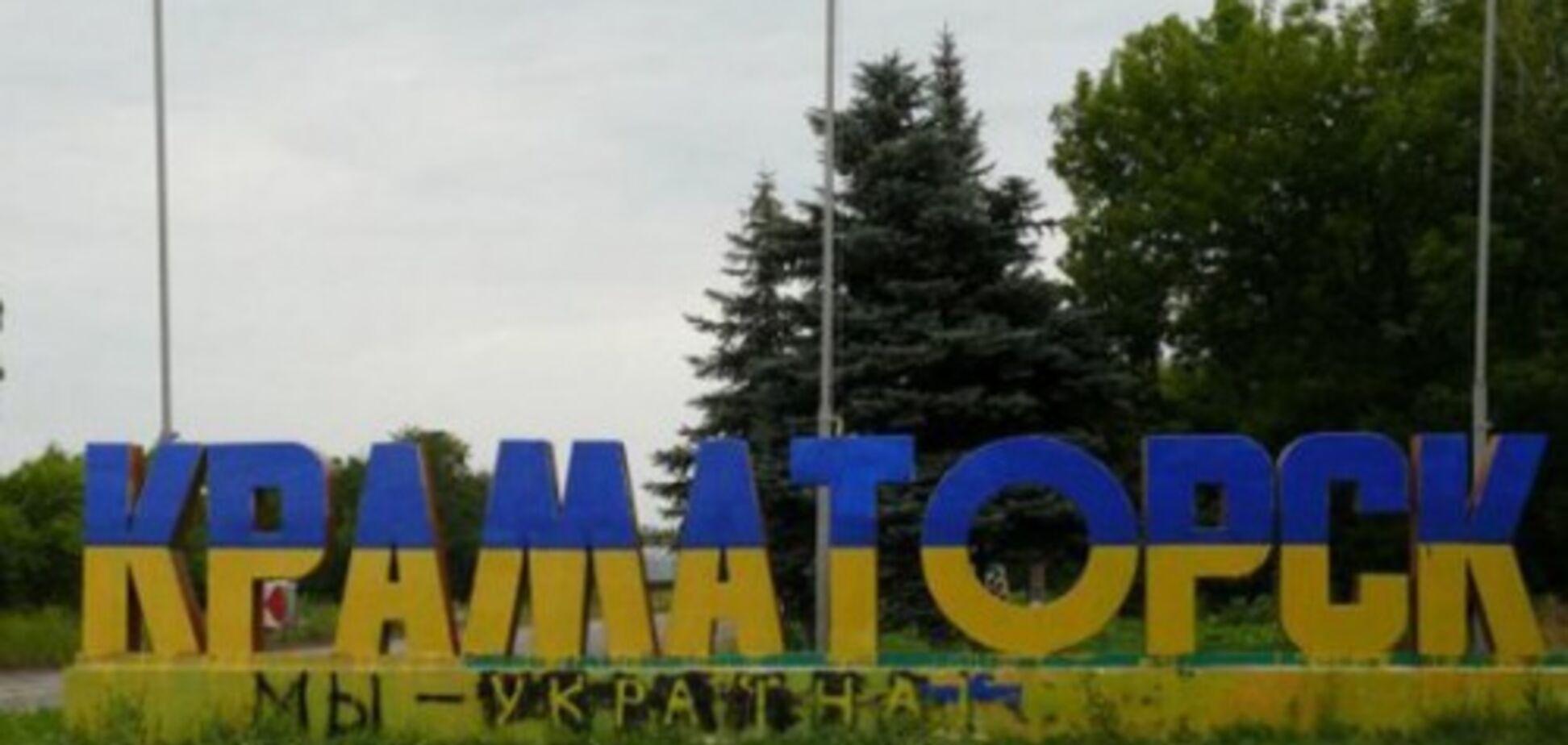 Новости Донбасса: как живет освобожденный Краматорск