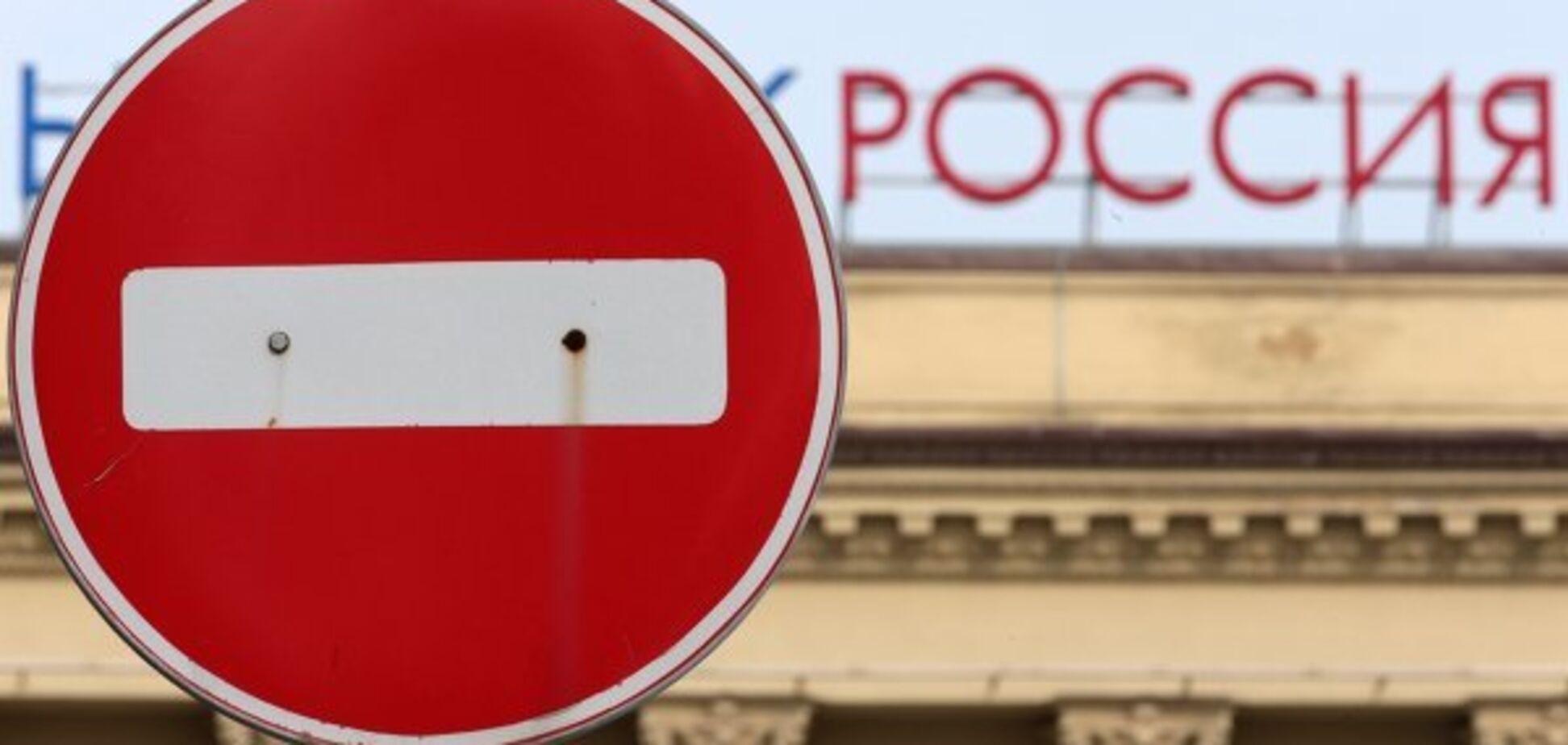 Подали новий позов: США висунули чергові претензії Росії