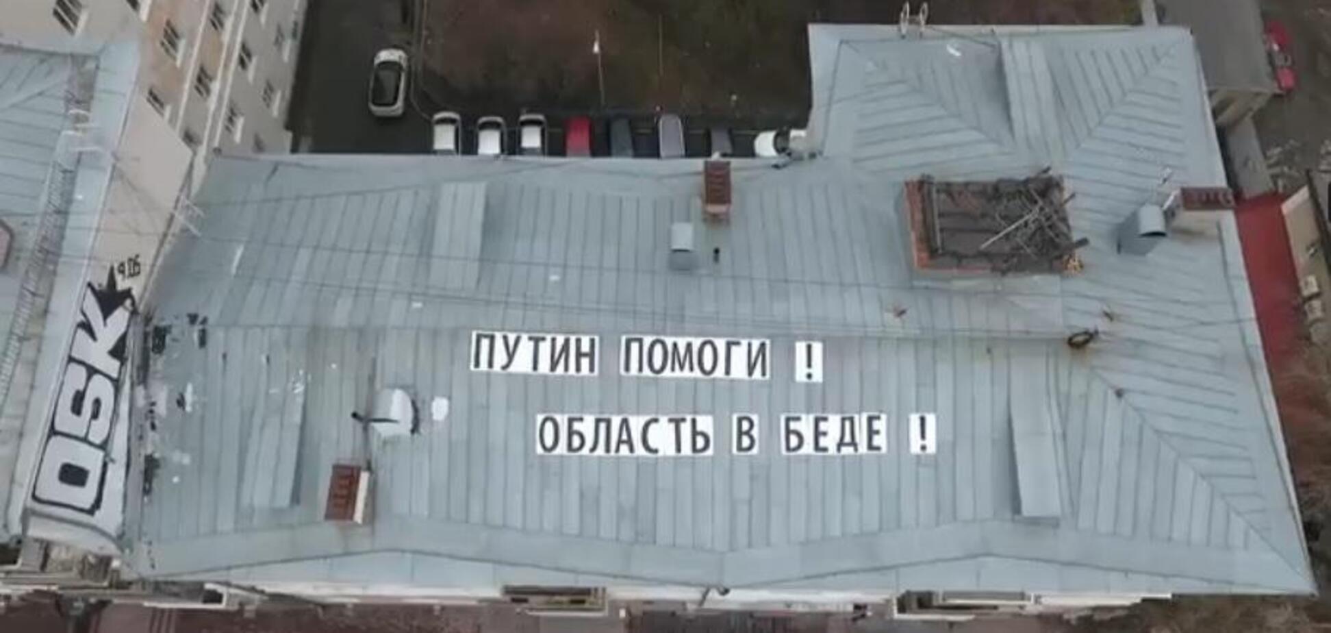 'Агресивні жлоби': ветеран АТО обрушився на фанатів 'русского міра'