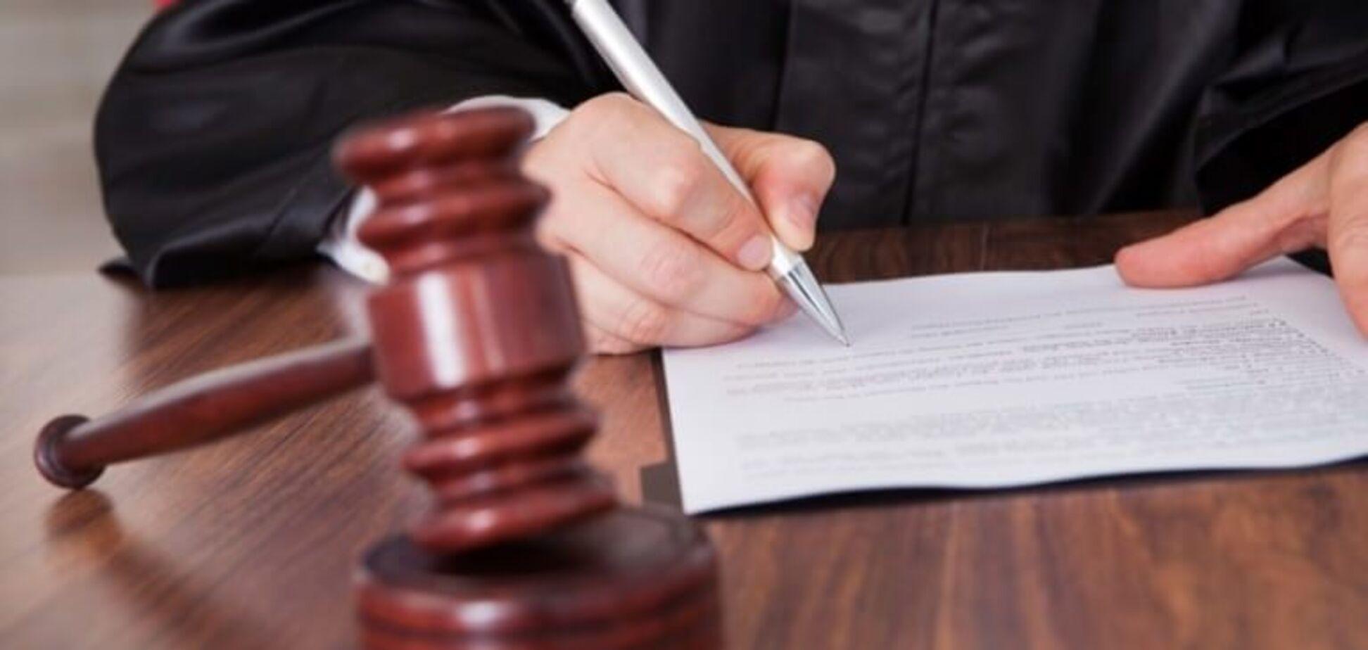 Верховный Суд 'узаконил' нелегальное оружие украинцев