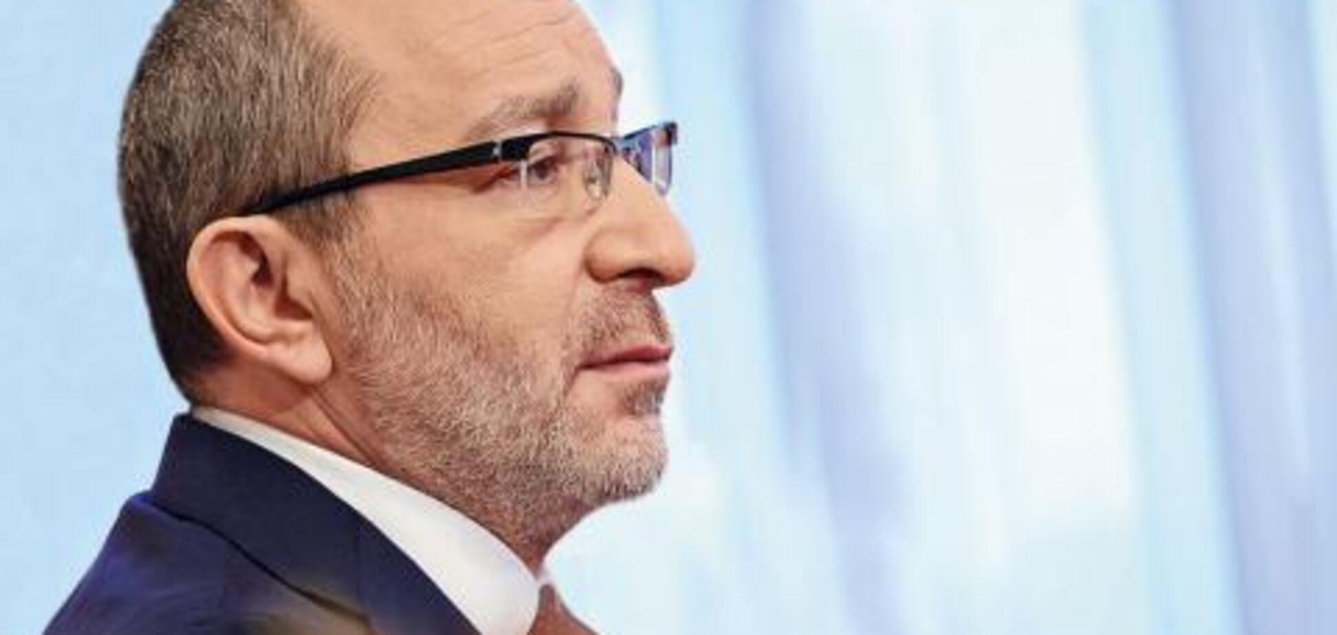 Чиновники Кернеса 'відмили' 200 млн через конвертцентр