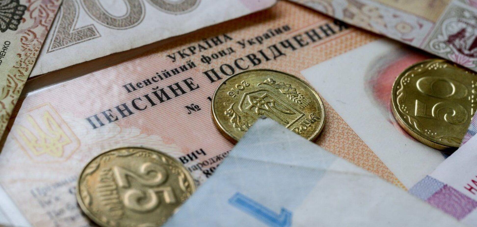 Задержки с выплатой пенсий в Украине: названа главная причина