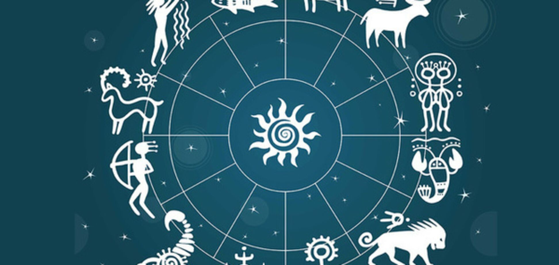 Гороскоп на 5 августа 2018: что приготовили звезды