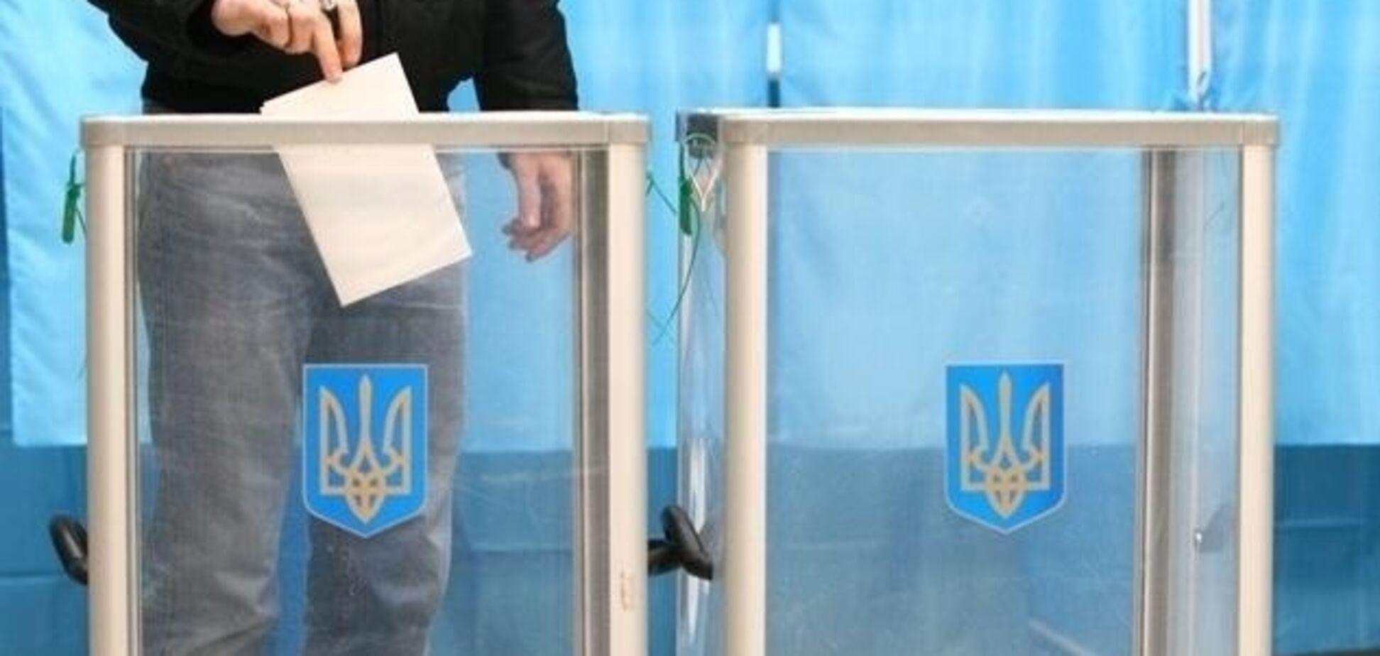 Для Украины это - тревожный сигнал