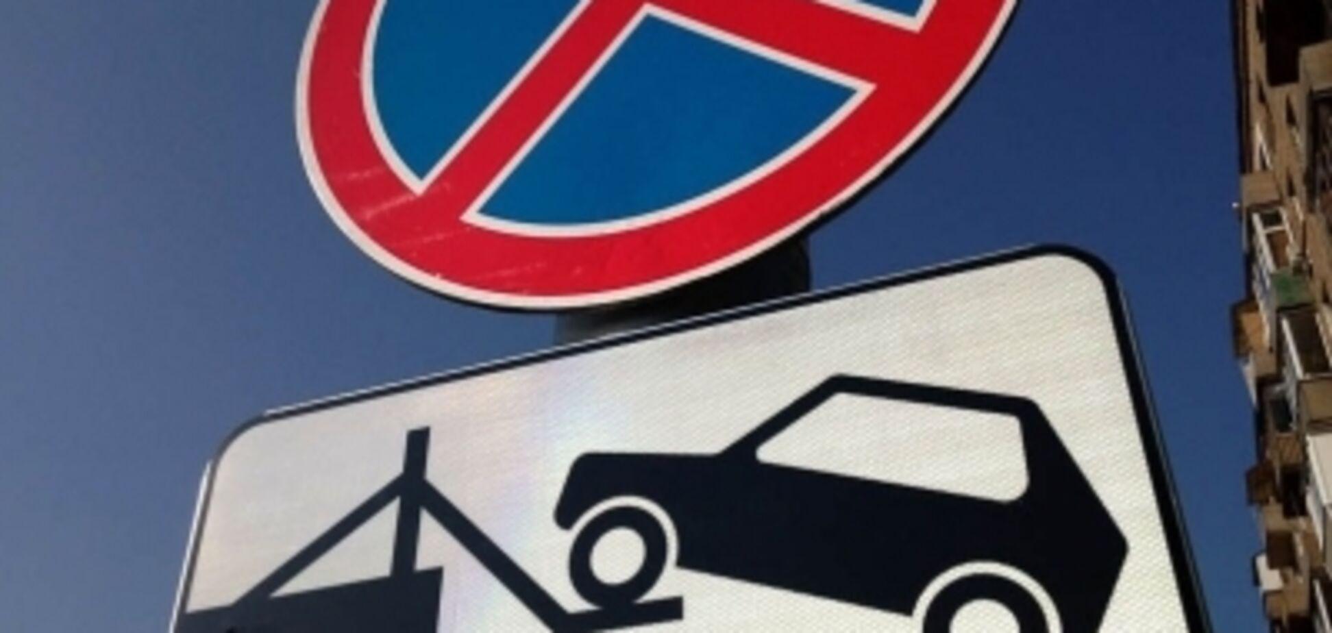 У Києві нові правила паркування опинилися під загрозою: названі причини