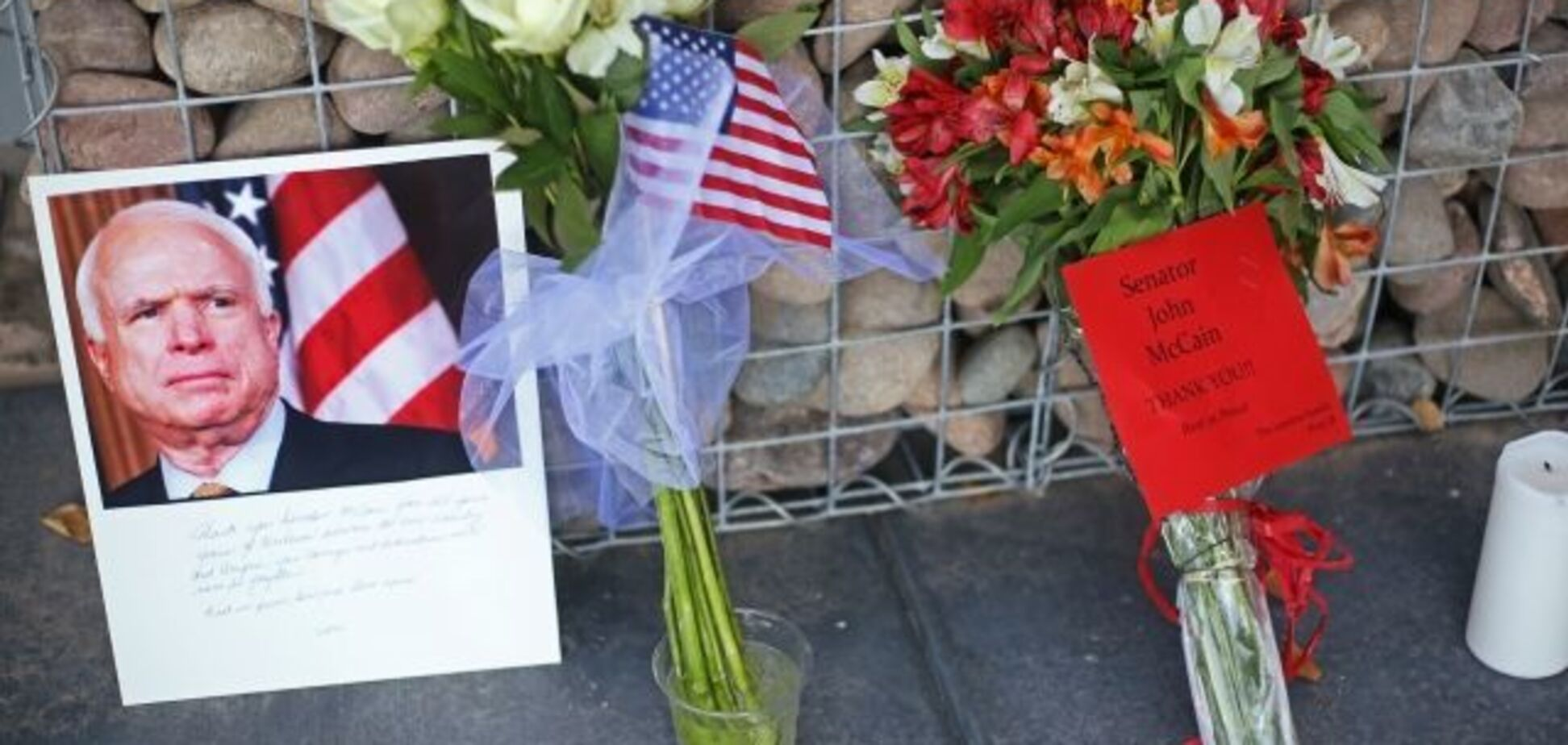 Новости США: как проходят похороны Джона Маккейна