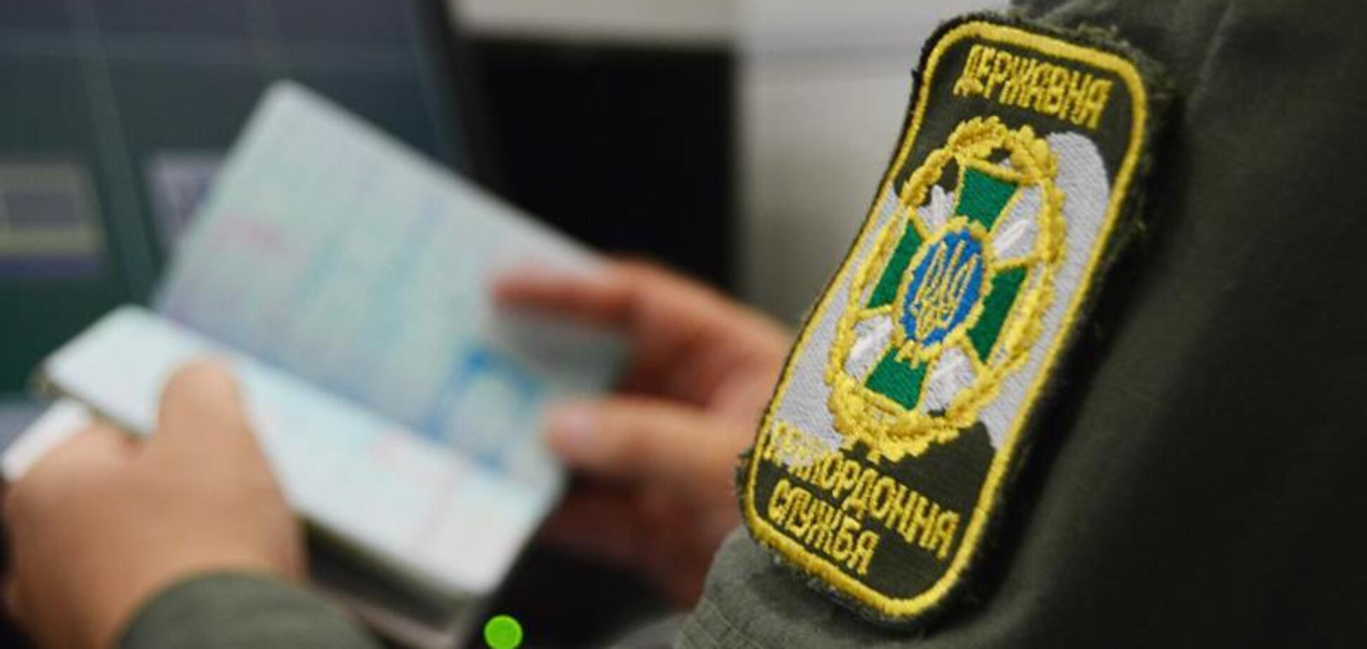 Розвернули на кордоні: до України не пустили дипломата з Росії