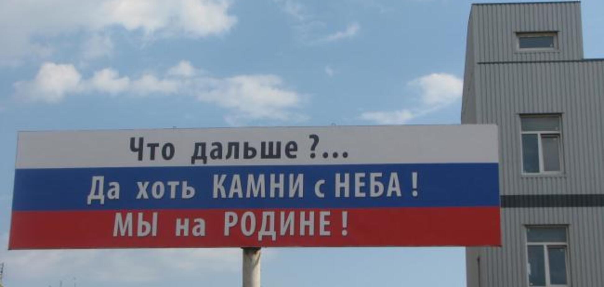 Естественный отбор в Крыму: Украине - украинцы. Россие - рабы