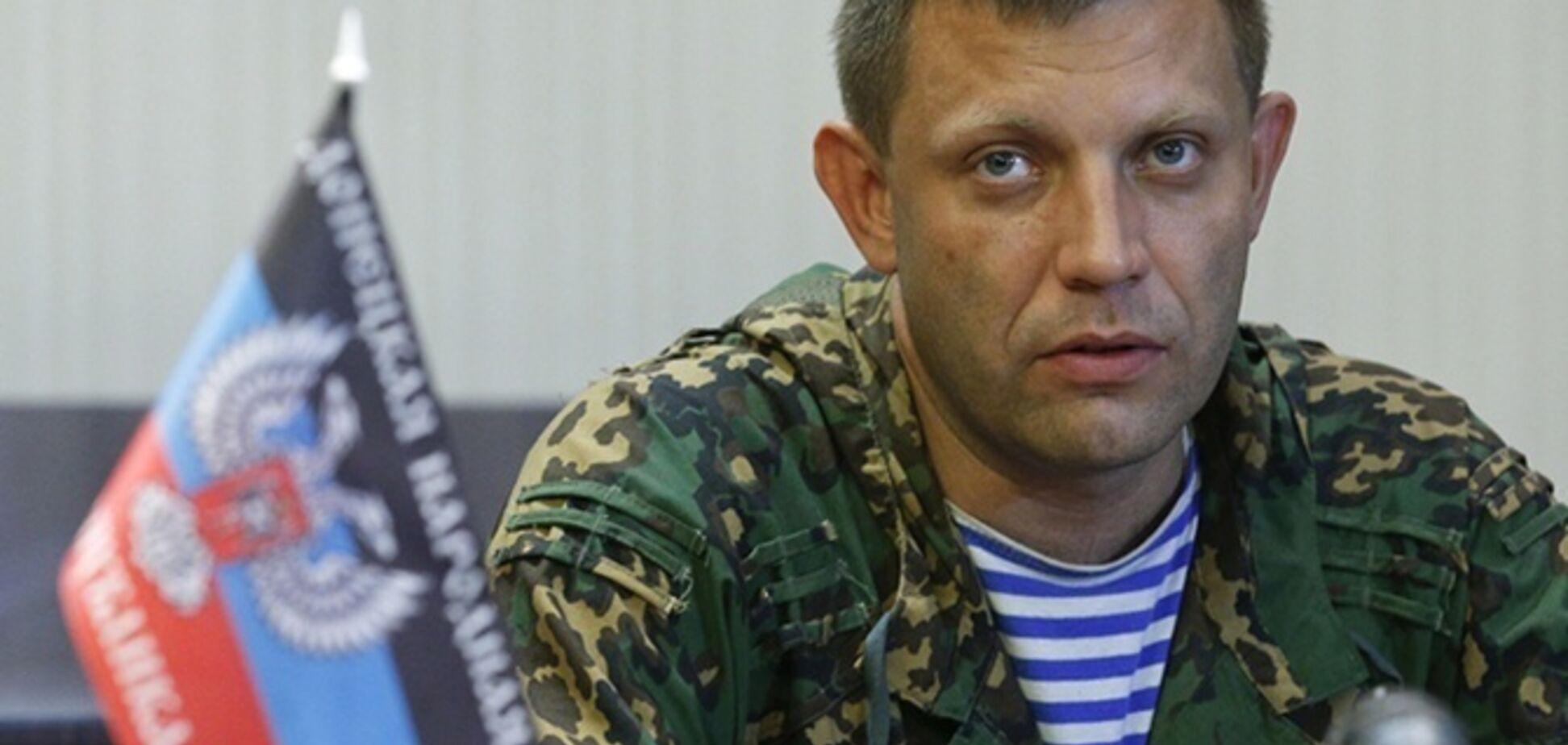 У СБУ назвали винних у вбивстві Захарченка