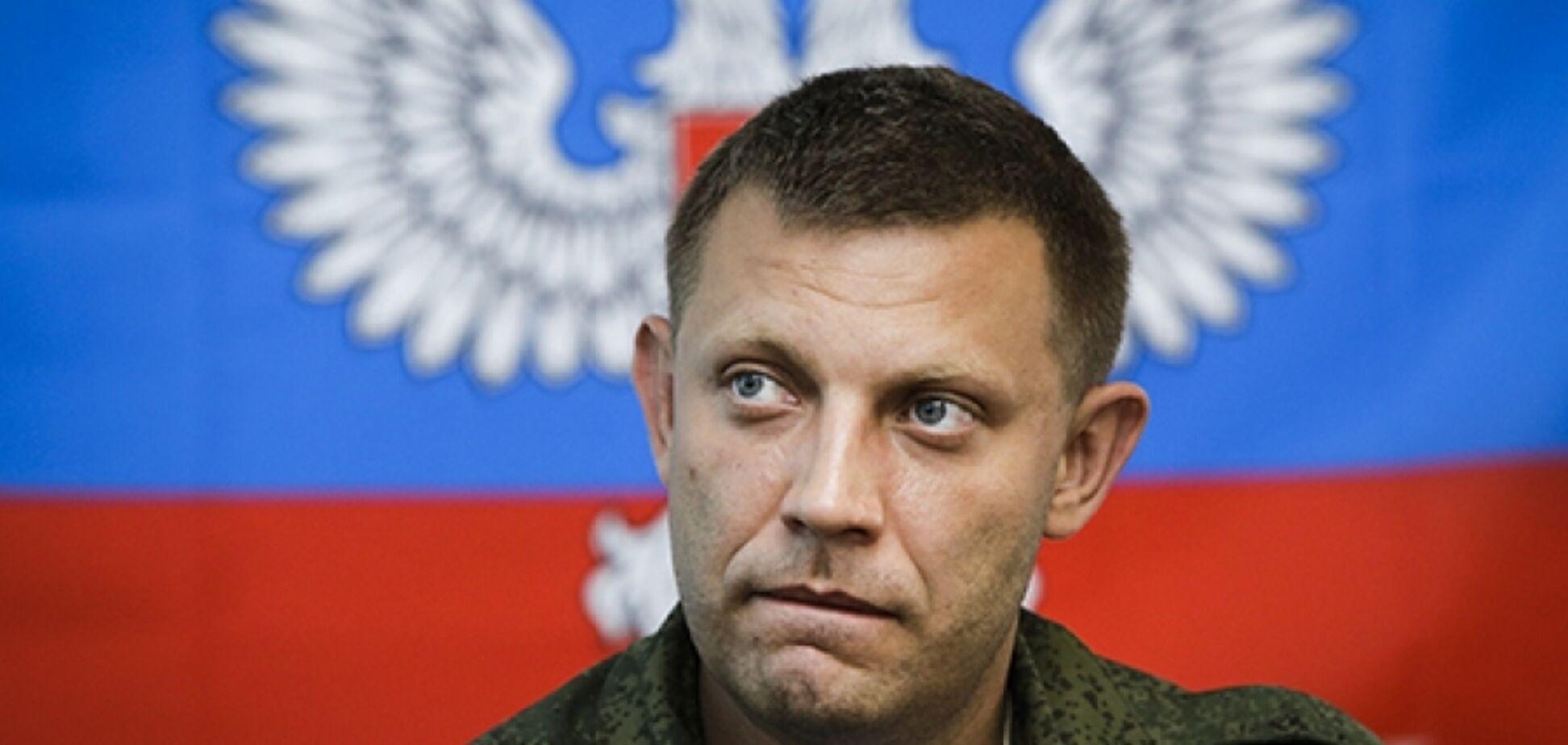 У 'ДНР' затримали вбивць Захарченка