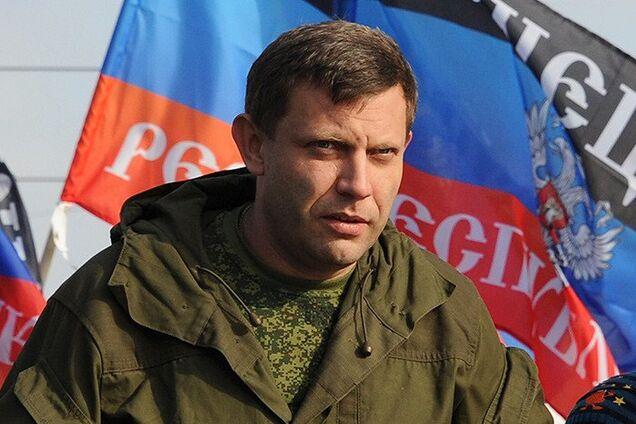 """Россия """"спалилась"""": журналист указал на важный момент в убийстве Захарченко"""