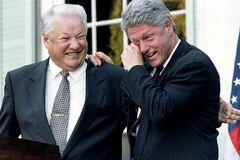 'Я наткнулся на него': обнародован секретный разговор Ельцина и Клинтона о Путине