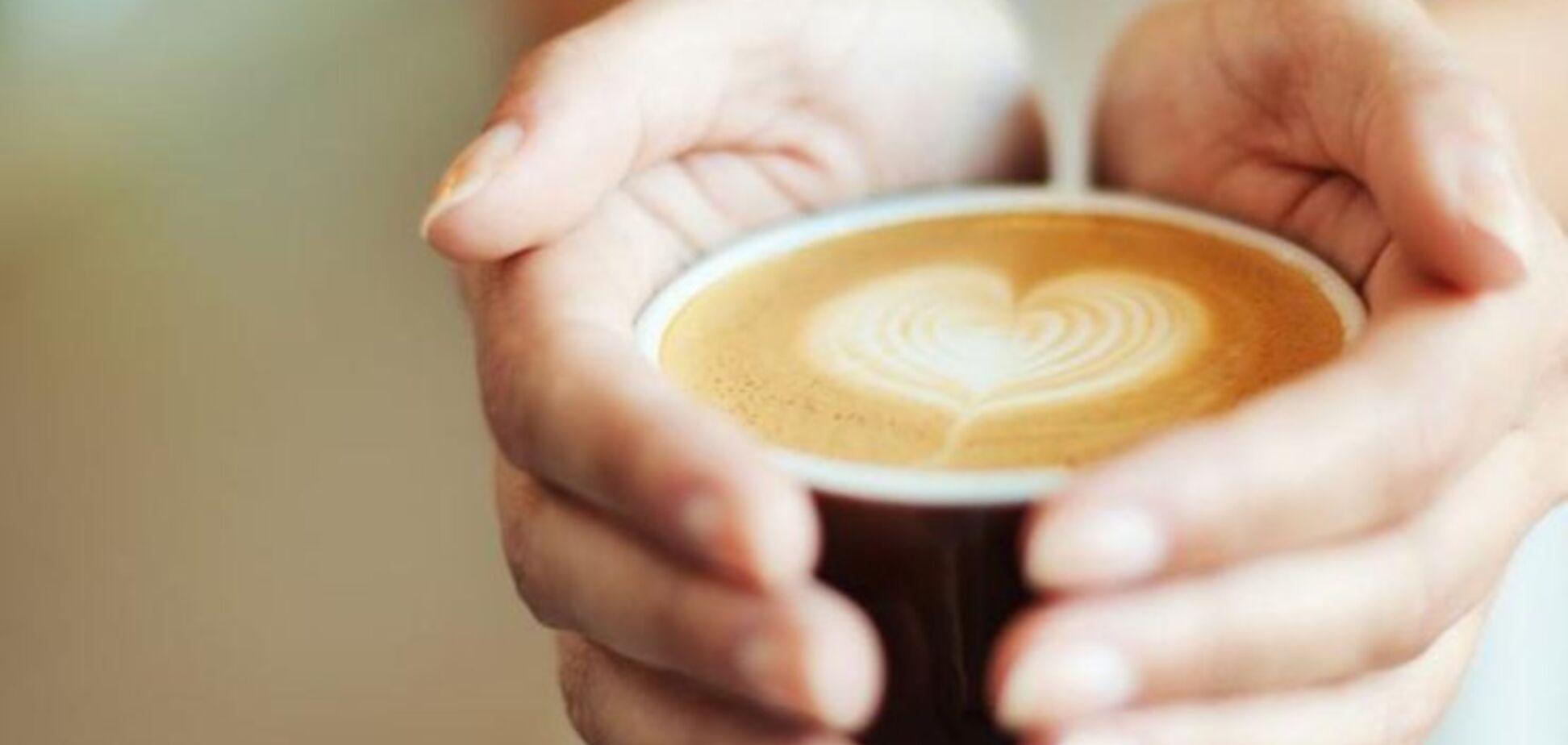 Знижує ризики захворіти: вчені назвали несподівану користь кави