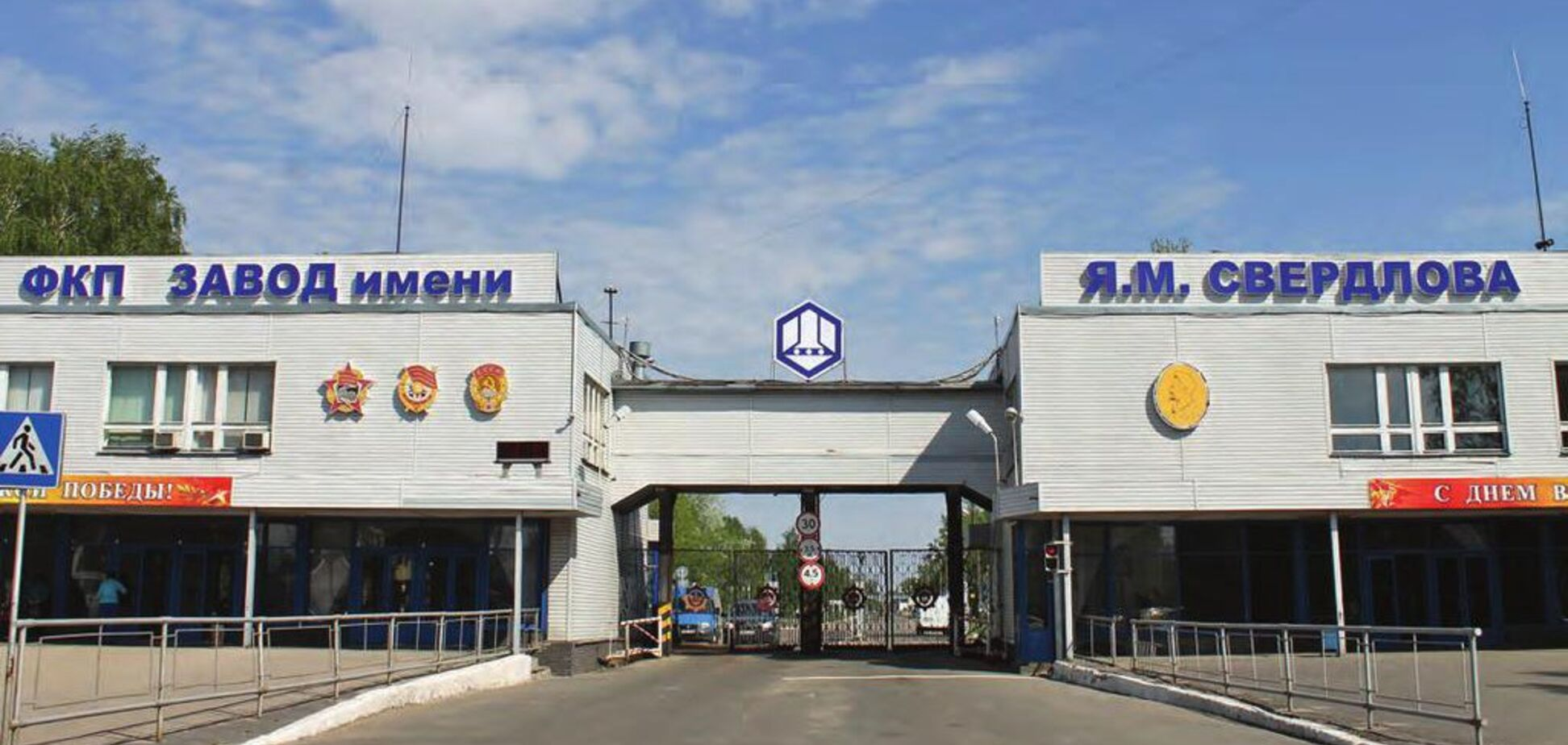 В Росії вибухнув оборонний завод: загинули 4 осіб, ще 4 поранені
