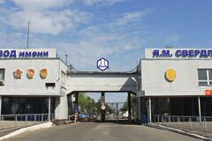 В России взорвался оборонный завод: погибли 4 человека, 4 - ранены