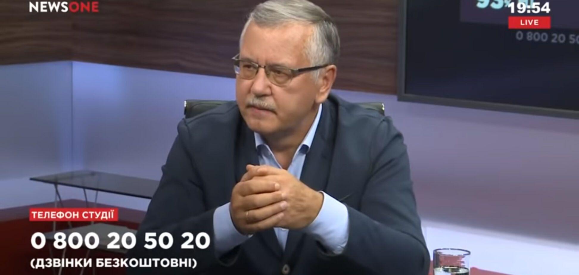 Гроші і 'дубизм': Гриценко розповів, чому із ЗСУ йдуть військові