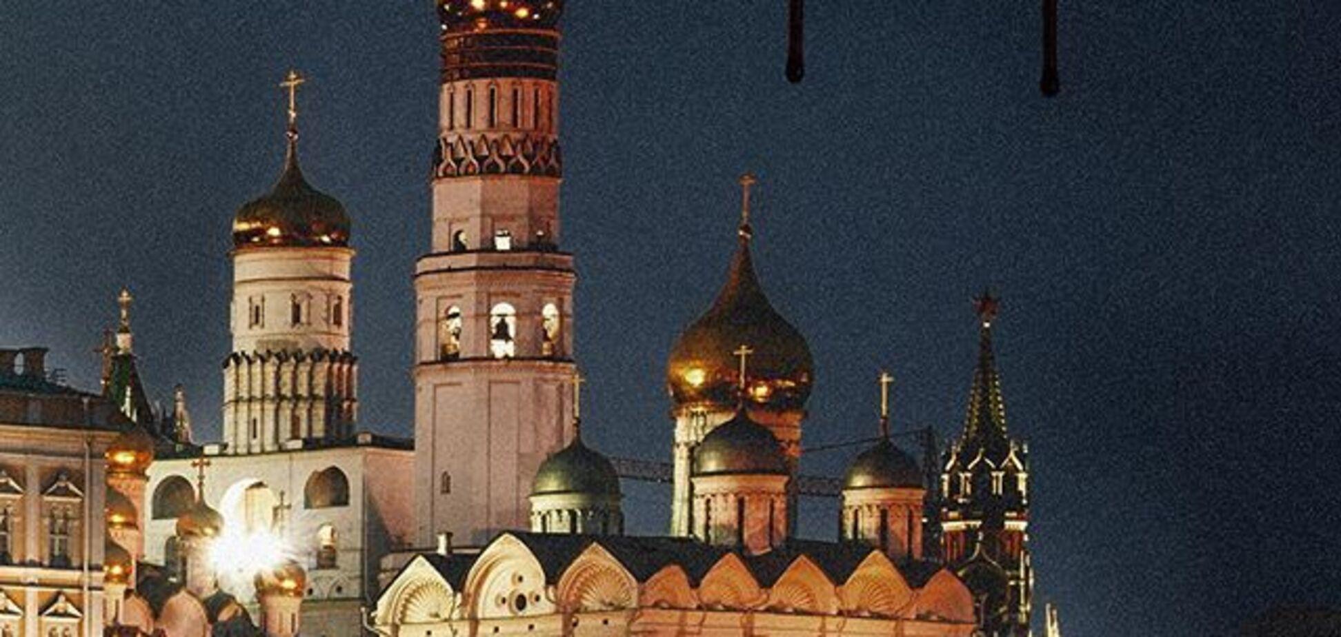 'Ми вбивці': творці культового серіалу показали Кремль в крові