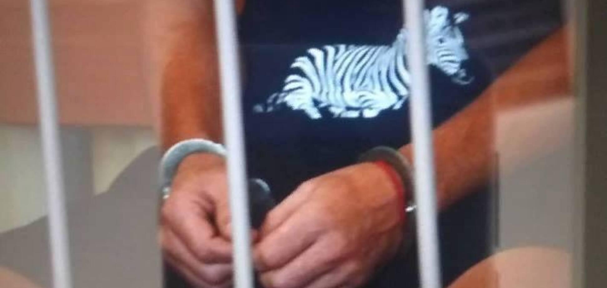 Нападение на Гандзюк: появились первые фото подозреваемого
