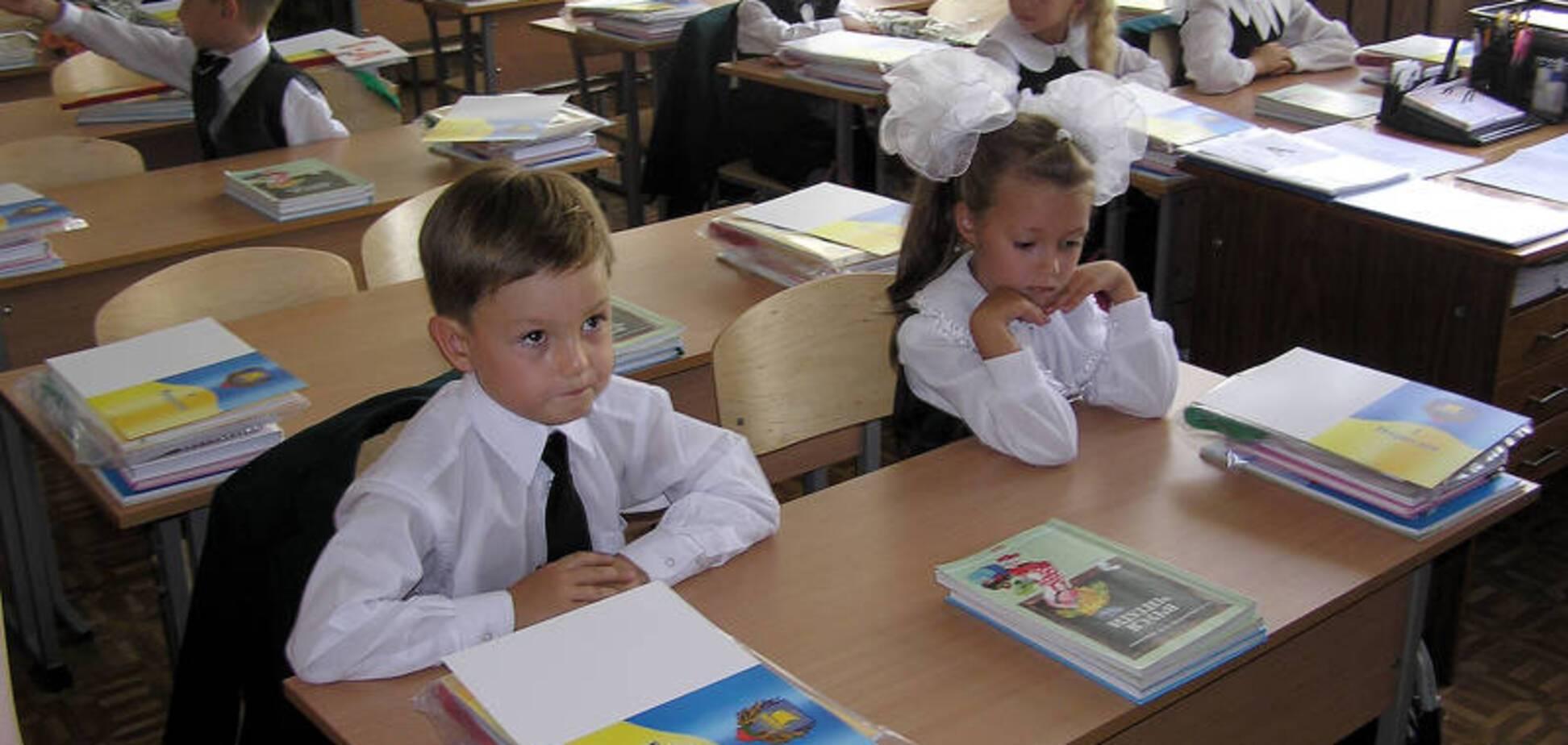 Реформа школ в Украине: названы нововведения для первоклассников