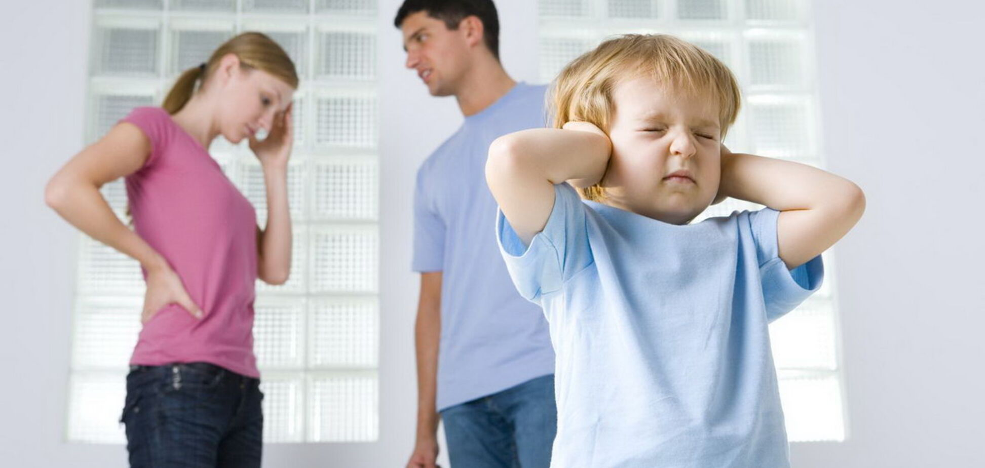 Як на дітях позначаються сварки батьків!