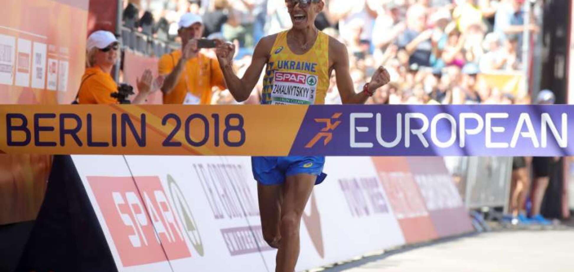 Украина завоевала 'золото' на ЧЕ-2018 по летним видам спорта