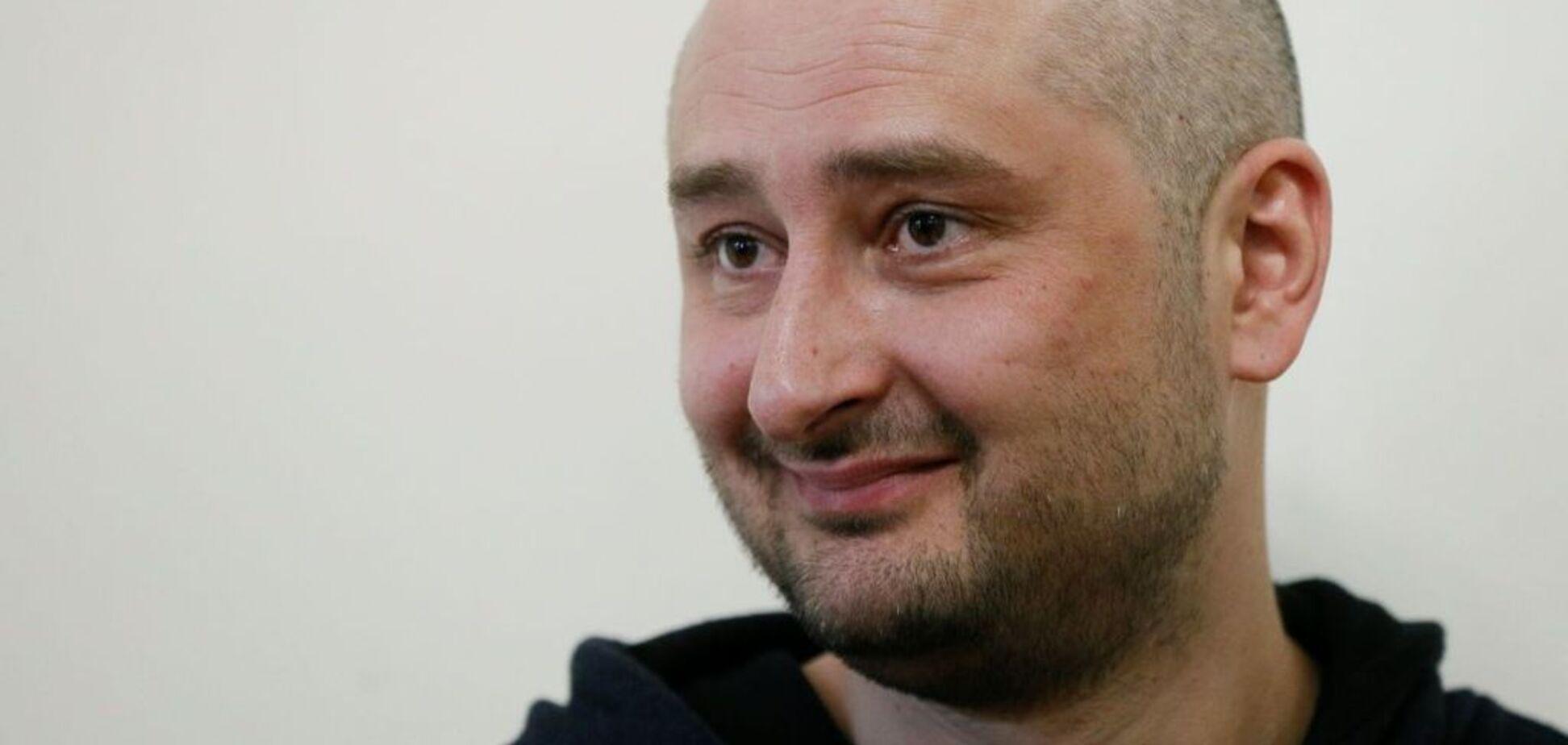 'Нех*рово так': стало известно, сколько ФСБ заплатила организатору 'убийства' Бабченко