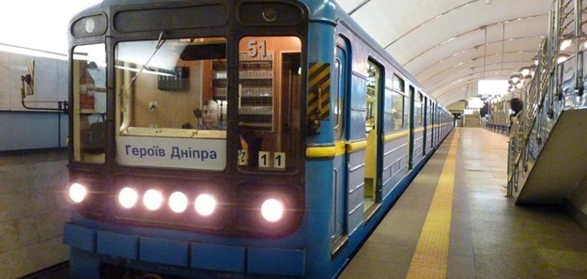 У метро Києва задумали 'революційне' ноу-хау