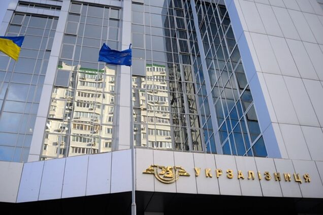УЗ піде на виняткову і термінову закупівлю партії пального по переговорної процедурі