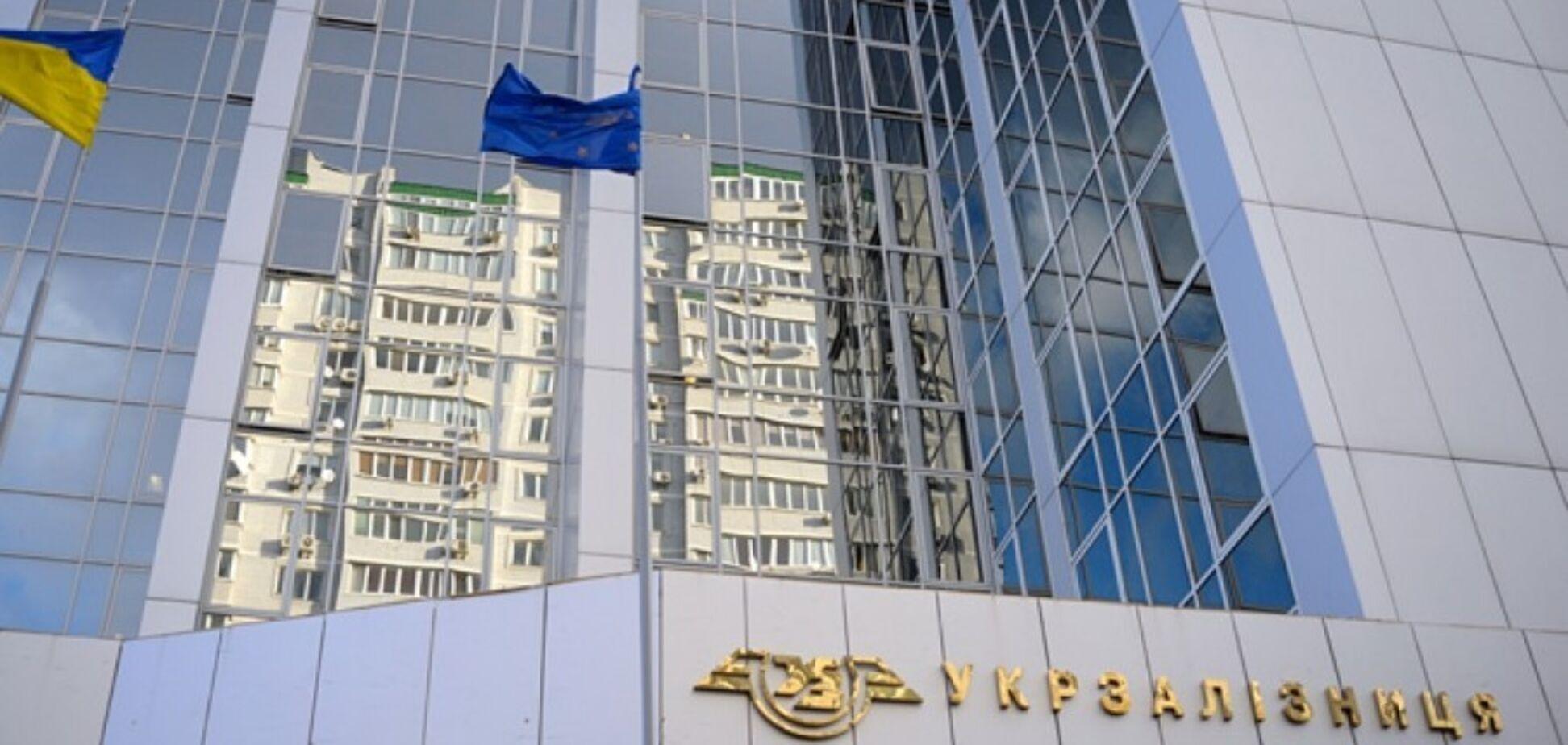 'Погрози не діють': 'Укрзалізниці' заблокували всі тендери на купівлю палива