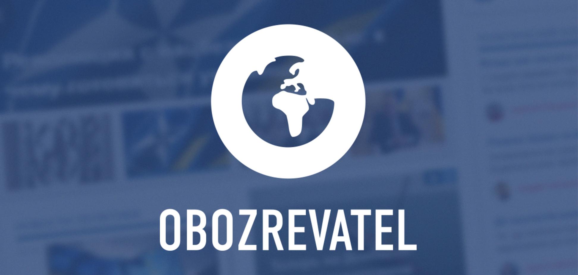 Смартфон за просмотр новостей: OBOZREVATEL объявил конкурс для читателей