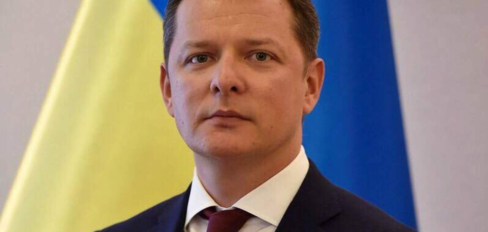 Ляшко пообіцяв колосальні зміни у стратегічній галузі України